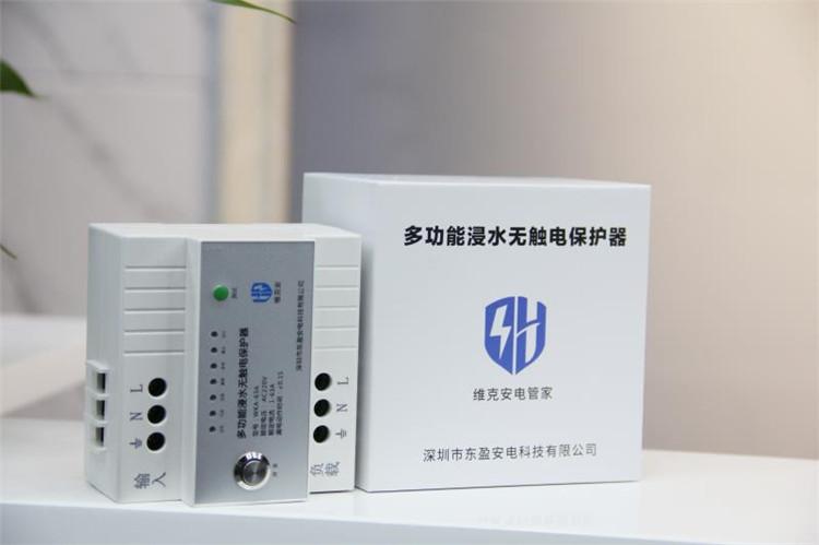 智慧用电保护器可以在哪些场合当中使用(图1)